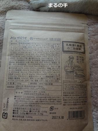 s_DSC03312.JPG