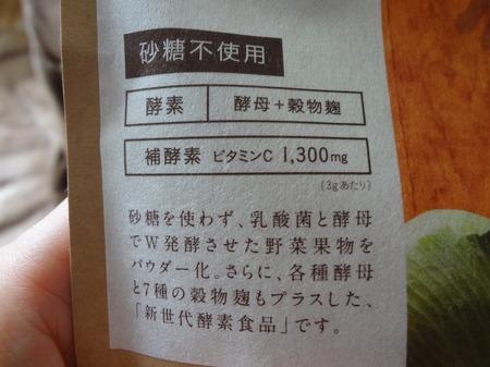 s_DSC03314.JPG